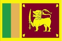 Sri Lanka 3X5' Solar-Max Dyed Nylon Outdoor Flag