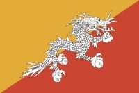 Bhutan 3X5' Solar-Max Dyed Nylon Outdoor Flag